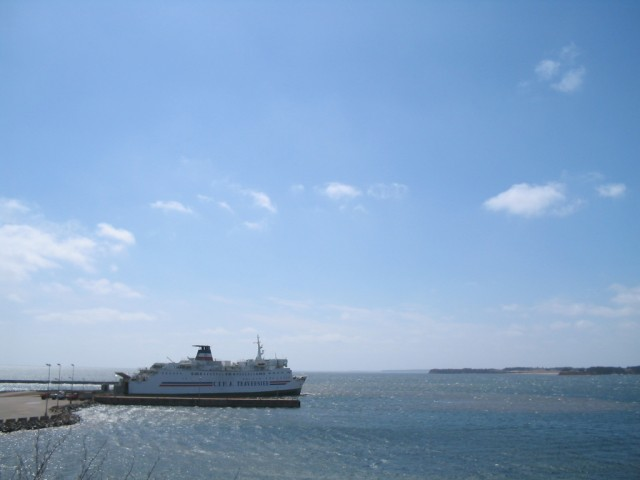 The ferry to the Magdalen Islands